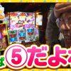 014 好きにヤロウ 第14話(2/2)【押忍!番長3】《ヤルヲ》《ジロウ》