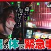 150 NEW GENERATION 第150話 (4/4)【パチスロ北斗の拳 天昇】《リノ》《兎味ペロリナ》