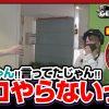 NEW GENERATION 第151話 (1/4)【押忍!サラリーマン番長】《リノ》《兎味ペロリナ》