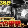 298 HEAVENS DOOR 第298話(2/4)【押忍!サラリーマン番長】《木村魚拓》《ジロウ》《トメキチ》