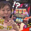 ユニバTV3 #92【ゲスト:神谷玲子 『アナターのオット!?はーです』高設定実戦 後編】
