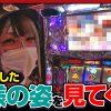 NEW GENERATION 第162話 (4/4)【3×3EYES~聖魔覚醒~】《リノ》《兎味ペロリナ》