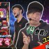 ユニバTV3 #93【ゲスト:くり 『アナターのオット!?はーです』設定推測実戦 前編】