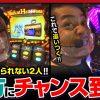 NEW GENERATION 第165話 (3/4)【マジカルハロウィン5】《リノ》《兎味ペロリナ》