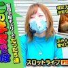 スロットライブ#158 Part3[玉ちゃん]【沖ドキ】〜スロフェッショナルの流儀〜シーズン20