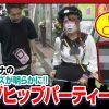 NEW GENERATION 第166話 (4/4)【マジカルハロウィン5】《リノ》《兎味ペロリナ》
