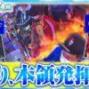 おっさんずスロ 第55話(3/4)【押忍!番長3】《松本バッチ》《くり》《ジロウ》
