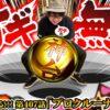 【プロクルーナー再び】「寺やる!!!第407話」【ドリームクルーン2】