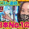 まりも・橘リノの神様仏様視聴者様!! 第8話(4/4)【Re:ゼロから始める異世界生活】
