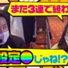 まりも・橘リノの神様仏様視聴者様!! 第10話(2/4)【南国育ち-30】