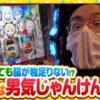 好きにヤロウ 第51話(2/2)【Re:ゼロから始める異世界生活】《ヤルヲ》《ジロウ》