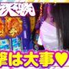 静香&マリアのななはん 第55話(1/2)【政宗3】《七瀬静香》《五十嵐マリア》