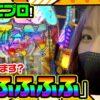 まりも・橘リノの神様仏様視聴者様!! 第22話(2/4)【政宗3】