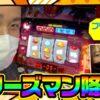 まりも・橘リノの神様仏様視聴者様!! 第23話(3/4)【南国育ち-30】