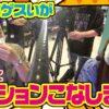 まりも・橘リノの神様仏様視聴者様!! 第25話(1/4)【戦国乙女3~天剣を継ぐもの~】