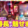 静香&マリアのななはん 第66話(2/2)【押忍!番長3】《七瀬静香》《五十嵐マリア》