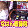 静香&マリアのななはん 第68話(2/2)【ノーゲーム・ノーライフ THE SLOT】《七瀬静香》《五十嵐マリア》