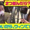 まりも・橘リノの神様仏様視聴者様!! 第27話(3/4)【パチスロ フレームアームズ・ガール】