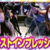 静香&マリアのななはん 第90話(2/2)【押忍!サラリーマン番長2】《七瀬静香》《五十嵐マリア》